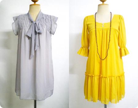 robe ebay